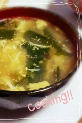 Soup trứng wakame cho bé từ 7 tháng tuổi.
