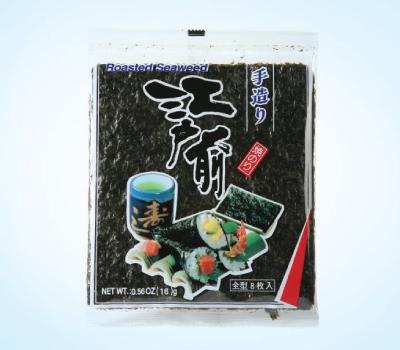 Rong biển cuộn cơm 10 lá - Yaki Sushi Nori